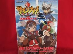 Summon Night Swordcraft Story complete guide book / GAME BOY ADVANCE, GBA