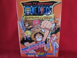 One Piece strategy guide book /GAME BOY COLOR