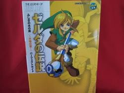 Legend of Zelda Oracle of Seasons perfect guide book / GAME BOY, GB