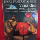 Final Fantasy XI Online strategy guide book / PS2,Windows