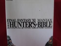 Final Fantasy XI Maniax hunter's bible book / PS2,Windows
