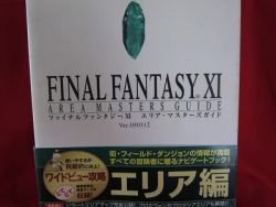 Final Fantasy XI area masters guide book / PS2,Windows