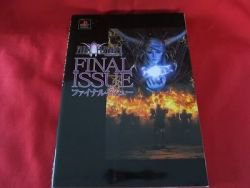 Final Fantasy II 2 strategy guide book / Playstation,PS