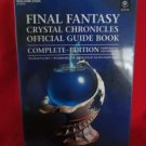 Final Fantasy Crystal Chronicles complete guide book / Nintendo Game Cube