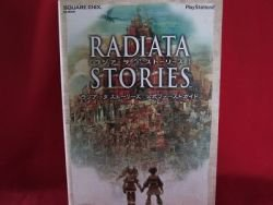 Radiata Stories strategy guide book / Playstation 2,PS2