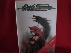 Depth Fantasia complete guide book / MMORPG