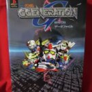 SD Gundam G Generation MS CG data file book / Playstation, PS1