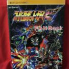 Super Robot Wars (Taisen)F Final fan book / SEGA Saturn, SS