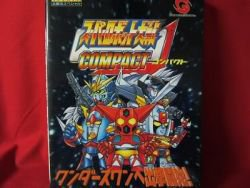 Super Robot Wars (Taisen) Compact strategy book #2/ WonderSwan