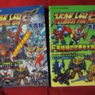 Super Robot Wars (Taisen) F Final encyclopedia guide book 2 set