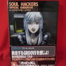 Devil Summoner Soul Hackers official guide book / Playstation, PS,SEGA Saturn, SS
