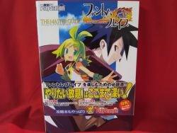 Phantom Brave master guide book / Playstation 2,PS2