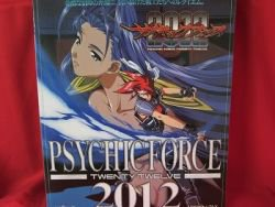 Psychic Force 2012 complete guide book / Dream cast,DC