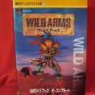 Wild ARMs complete guide book / Playstation,PS1