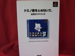 No One Can Stop Mr. Domino official guide book / Playstation, PS1