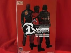 The Bouncer first guide book / Playstation 2,PS2
