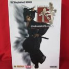 Samurai 1 complete guide book / Playstation 2,PS2