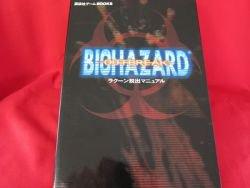 BIO HAZARD Outbreak guide book / Playstation 2,PS2