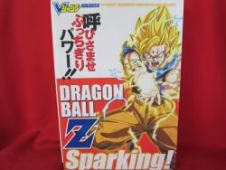Dragonball Z Sparking guide book / Playstation 2,PS2