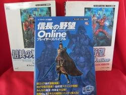 Nobunaga's Ambition online official guide book 3 set
