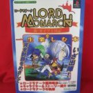 Lord Monarch complete guide book / Playstation,PS1