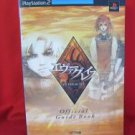 Ever Grace Evergrace official guide book / Playstation, PS1