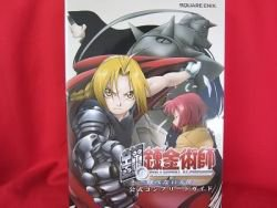 Fullmetal Alchemist Broken Angel guide book / Playstation 2, PS2