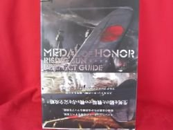 Medal of Honor: Rising Sun complete guide book / Playstation 2, PS2