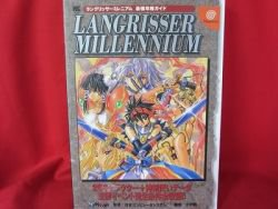 LANGRISSER Millennium complete guide book / Dream cast,DC