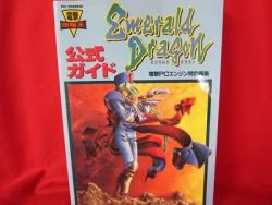 EMERALD DRAGON complete guide book / Turbo Grafx 16, PC-Engine