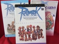 Ragnarok Online 2003 2004 coplete guide book 3 set * / Windows