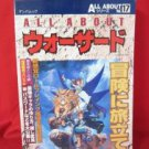 Capcom Red Earth (Warzard) complete guide and Sheet music book / Arcade Game *