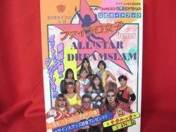 ALL STAR DREAM SLAM strategy guide book / Super Nintendo, SNES *