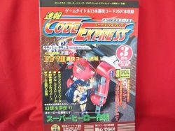 """Code Express"" #28  03/1999 Video Game cheat code book / MOD *"