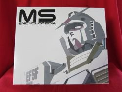 Gundam U.C. Box Set MS encyclopedia art book w/limited figure