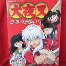 Inuyasha full color comic book w/sticker *