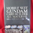 Gundam trading card game builder all material art book w/special card *