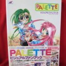 PALETTE visual fan art book w/extra *
