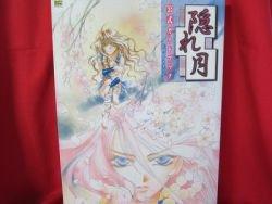 Kakurezuki official guide art book *