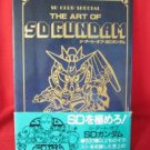 SD Gundam 500 MS art book collection *