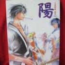 "SAMURAI DEEPER KYO ""YOU"" illustration art book"