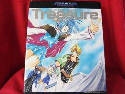 "Star Ocean the second story ""Treasure"" illustration art book / Mayumi Azuma *"