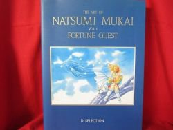 "Fortune Quest ""D selection #1"" illustration art book / Natsumi Mukai"