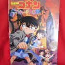 "Detective Conan #6 the movie ""The Phantom of Baker Street "" guide art book 2002 *"