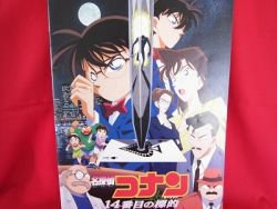 """Detective Conan #2 the movie """"The Fourteenth Target"""" guide art book 1998 *"""