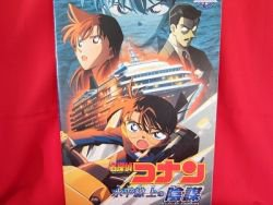 """Detective Conan #9 the movie """"Strategy Above the Depths """" guide art book 2005 *"""