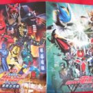 Kamen Rider DEN-O & Gekiranger the movie guide art book 2007 *