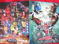 Kamen Rider DEN-O & Gekiranger the movie guide art book 2007 *