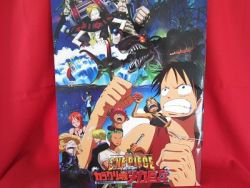 "One Piece #7 the movie ""The mechanical warrior of the Karakuri castle"" guide art book 2006"