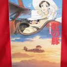 "Studio Ghibli the movie ""Porco Rosso"" guide art book 1992 *"